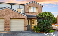 10/70 Bali Drive, Quakers Hill NSW