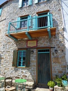House on the Sporades Island
