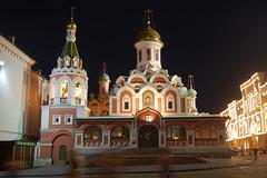 Moscú (Enrica F) Tags: moscu rusia nikon night arquitecture church city