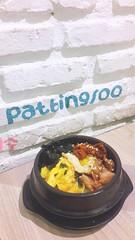 Patbingsoo, Jakarta, Indonesia. #patbingsoo #food #yum #yummy #foods #foodporn #indonesia #jakarta #korean #korea #koreanfood #wall #white #photography #samsungj7 #phonephotography #samsungphotography #foodphotography (veneishiag@rocketmail.com) Tags: yum phonephotography wall jakarta foodphotography samsungphotography korean photography indonesia foods white food patbingsoo samsungj7 koreanfood foodporn korea yummy