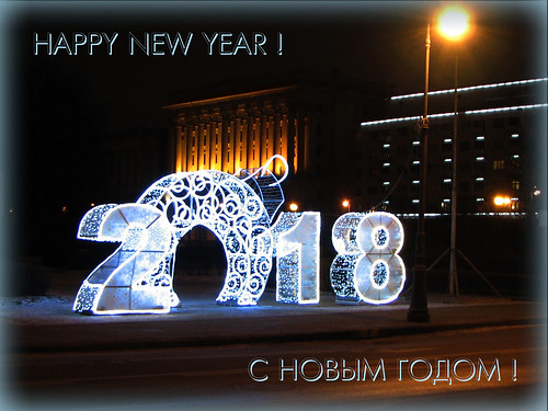 HappyNewYear2018 ©  ЕгорЖуравлёв