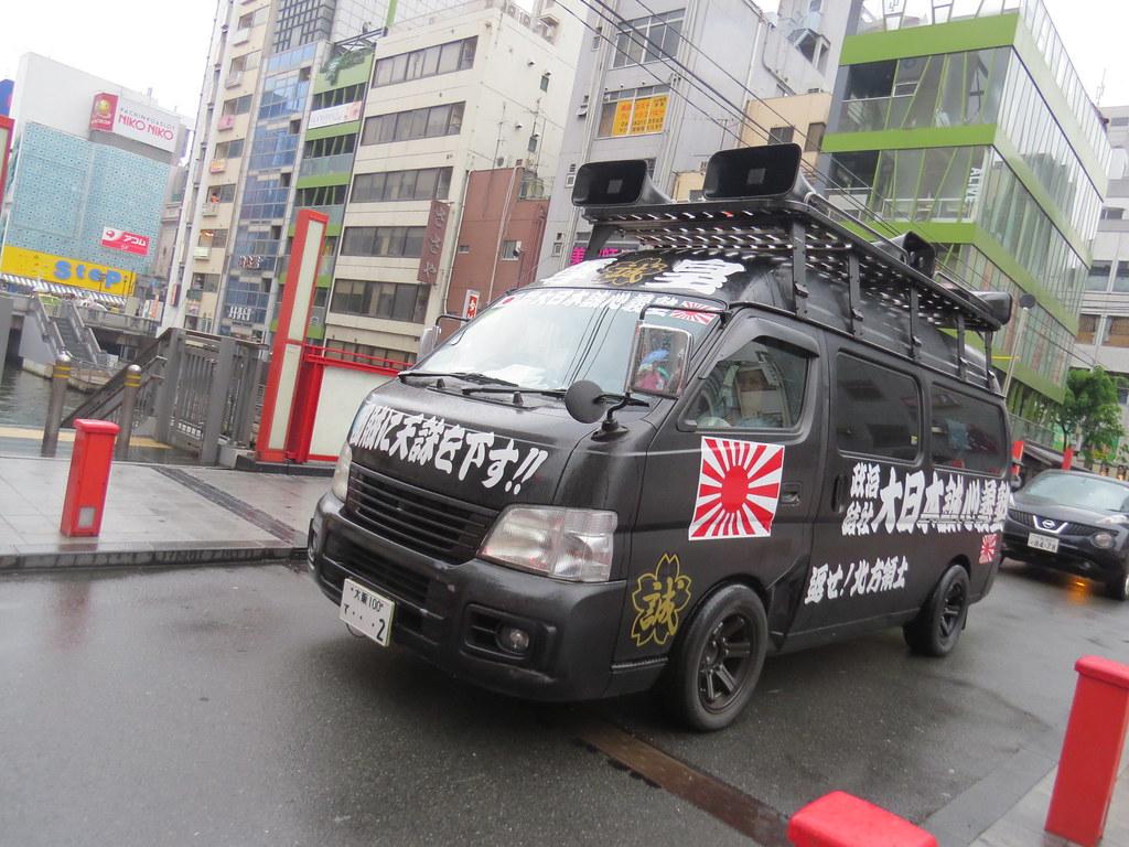 2c3e0834c2 uyoku dantai (electrofreeze) Tags  japan car cars uyokudantai  rightwingnationalist racistjerks rightwing farright kansai