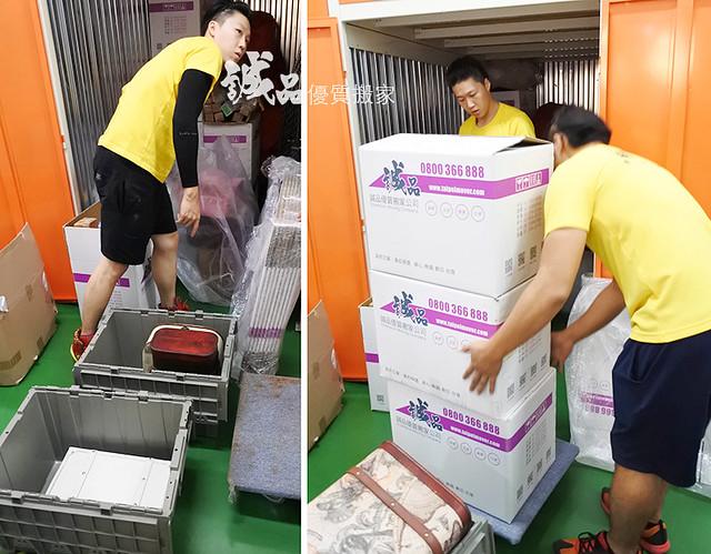誠品搬家公司_13_台北搬家公司推薦自助搬家辦公室搬遷搬家評價搬家估價