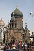 Harbin - St Sophia Cathedral (Rolandito.) Tags: china asia harbin st saint sophia cathedral orthodox church