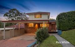 15 Beethoven Street, Seven Hills NSW