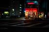 Yanagibashi, Meieki 4-chome, Nagoya (kinpi3) Tags: 名古屋 japan nagoya night street ricoh gr meieki yanagibashi