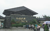 Taipei Zoo & Maokong Gondola (22 of 26) (Rodel Flordeliz) Tags: taipeizoo zoo maokong station mrt taipei taiwan
