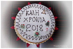 Happy New Year !!! (@Katerina Log) Tags: newyear cake happy happiness dessert depthoffield decoration sweet gateau indoor santa katerinalog christmas 2018 sonyilce6500 epz18105mmf4goss greece athens βασιλόπιτα wishes sugar pastry chocolate text