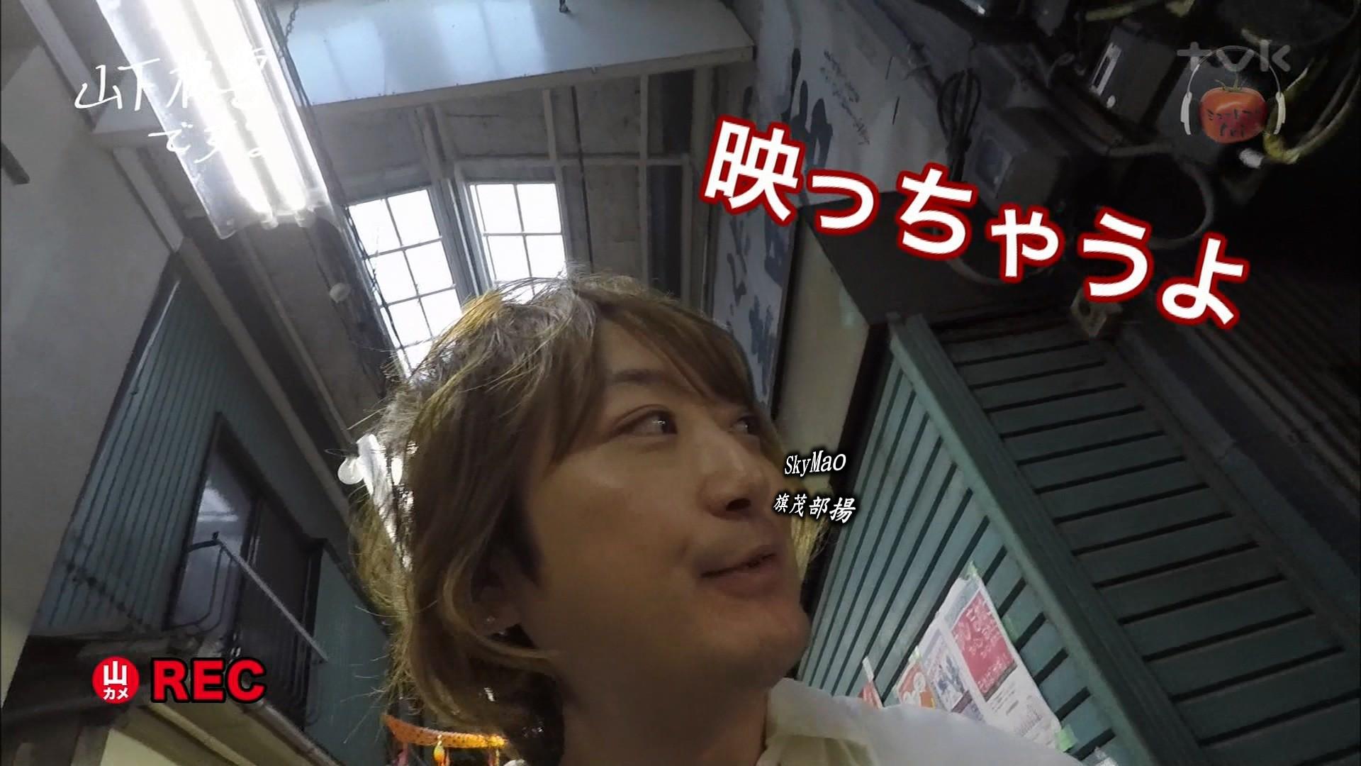 2017.12.15 全場(ミュートマ2).ts_20171216_011223.923