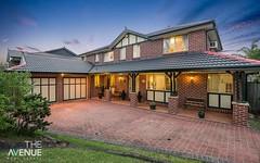 22 Sinclair Avenue, Blacktown NSW