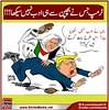ٹرمپ جس نے بچپن سے ہی ادب نہیں سیکھا !!! https://www.facebook.com/ShiiteMedia110/ (ShiiteMedia) Tags: shia news killing 2017 shiite media urdu pakistan islami payam aein abbas muharam 1439 ashura genocide شیعت میڈیا ، شیعہ نیوز، channel q12 shiitenews abna newa latest india alert karachi tv shiatv110