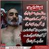 #کوئٹہ الرٹ: #Quetta ہدہ جیل روڈ پر نامعلوم افراد کی کاسمیٹکس کے دوکان پر فائرنگ ایک شخص جاں بحق، جس کی شناخت سید عابد حسین شاہ ولد سید گل حسین شاہ سکنہ سرکی روڈ سے ہوئی ہے۔ چھیپا ذرائع (ShiiteMedia) Tags: shia news killing 2017 shiite media urdu pakistan islami payam aein abbas muharam 1439 ashura genocide شیعت میڈیا ، شیعہ نیوز، channel q12 shiitenews abna newa latest india alert karachi tv shiatv110
