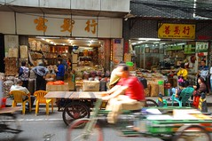 Qingping Market Guangzhou (Mathias Apitz (München)) Tags: qingping apitz mathias sonyalpha57 tamron175028 guangzhou guangdong china city center market markt asien asia gewürze food essen urlaub travel holiday sightseeing