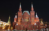 Moscú (Enrica F) Tags: moscu rusia nikon night street city arquitecture