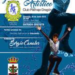 Gala Santa Cruz de la Zarza 2016