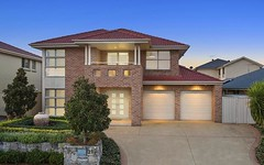 21 Wymar Street, Kellyville Ridge NSW