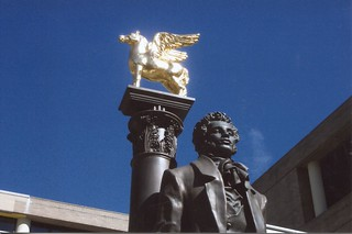 Washington DC - Aleksandr Pushkin - George Washington University - Statues of Historic Figure