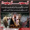 آل سعود۔۔۔۔۔۔ آل یہود!! سعودی عرب کے جنگی طیاروں نے یمن کے صوبہ الحدیدہ پر وحشیانہ بمباری کی جس کے نتیجے میں ایک ہی خاندان کے 5 افراد شہید ہوگئے ہیں۔ #Saudi #KSA #YEMEN #YEMENWAR https://www.facebook.com/ShiiteMedia110 (ShiiteMedia) Tags: shia news killing 2017 shiite media urdu pakistan islami payam aein abbas muharam 1439 ashura genocide شیعت میڈیا ، شیعہ نیوز، channel q12 shiitenews abna newa latest india alert karachi tv shiatv110