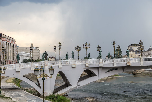 Eye bridge, Skopje