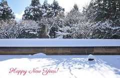Happy New Year! (snowshoe hare*) Tags: dsc0171 ryoanjitemple kyoto zen rockgarden greetingcard winter 雪 龍安寺 京都
