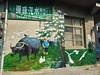 IMG_2551 (CzarinaLN) Tags: taiwan sanyi formosa murals street art