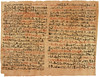 Edwin Smith Papyrus, Recto Column 7 and Column 6, containing Cases 12-20 (Historystack) Tags: ancientegypt science historyofegypt bronzeage papyrus secondintermediateperiod medicine earth africa 16thcenturybc solarsystem scienceandtechnologies milkyway edwinsmithpapyrus