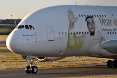 EK0040 BHX-DXB (A380spotter) Tags: departure taxiout undercarriage landinggear nosegear airbus a380 800 msn0244 a6euz زايدعام yearofzayed2018 celebrating100yearssincethebirthofthegreatleader بنسلطانآلنهيان zayedbinsultanzayedalnahyan decals decal stickers sticker 2017 38t twoclassconfiguration 58j557y الإمارات emiratesairline uae ek ek0040 bhxdxb twys taxiways birminghamairport birminghamairportltd egbb bhx