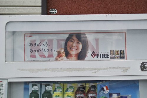石田ゆり子 画像1
