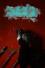 Rainy soul // Alma Lluviosa (Kathy Chareun) Tags: red rojo rouge blood sangre art arte ps photoshop lr lightroom surreal surrealism surrealismo surrealistic surrealista dress vestido cloud nube rain lluvia agua water room habitacion woman mujer femme stairs escalera pain dolor autorretrato autoretrato selfportrait color colour soul alma
