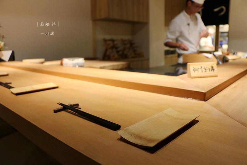 大安區日本無菜單料理 鮨処律(律鰭處)032