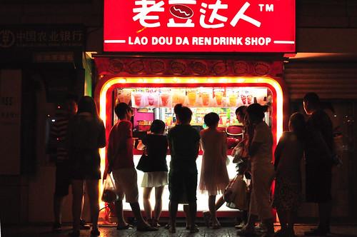 drink shop, Xi'an