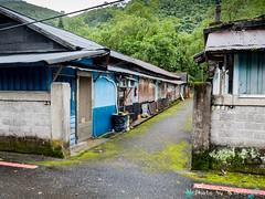 P1250240 (なみだ.) Tags: 花蓮 林田山文化園區 林田山