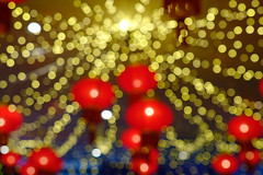 Defocused of red lanterns for background (phuong.sg@gmail.com) Tags: antique asia asian background blur blurred celebrate celebration china chinese color colorful culture decor decoration decorative defocus defocusing design evening festival fortune glow greeting holiday illuminated lamp lantern light luck lucky new oriental ornament paper pattern pray prayer red religion symbol texture town tradition traditional year