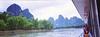 Halina Panorama - Jessops 200 (14) (meniscuslens) Tags: li river guilin china trees mountains boat sky
