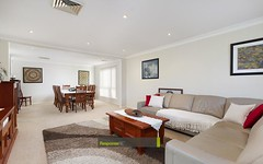 1 Pyrenees Way, Beaumont Hills NSW