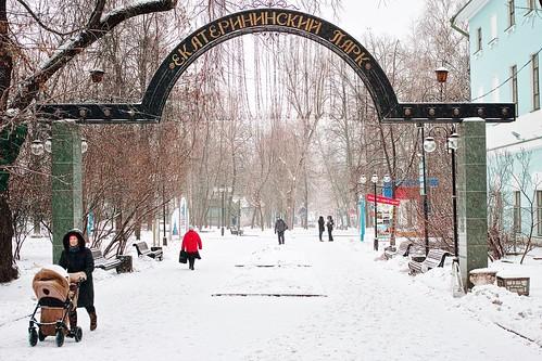 DP2M7484. Porte de Ekaterininsky Park (Екатерининский Парк)