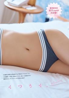 小倉優香 画像34