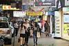 IMG_9741 (高寶銳) Tags: tsimshatsui yaumatei mongkok hongkong kowloon china