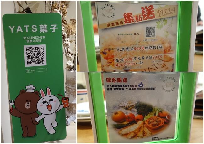 YATS葉子餐廳 新竹餐廳推薦 costco (5).jpg