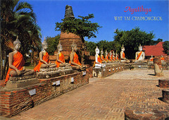 postcard - Ayutthaya, Thailand 4 (Jassy-50) Tags: postcard ayutthaya thailand archaeology ancient historic ruins unescoworldheritagesite unescoworldheritage unesco worldheritagesite worldheritage whs buddha temple watyaichaimongkol