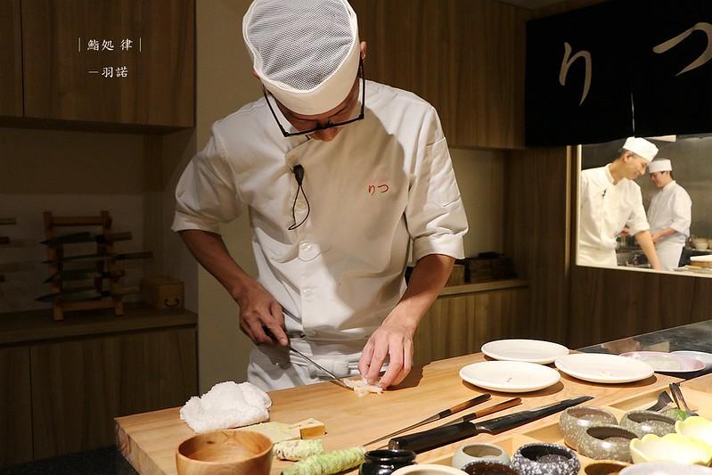 大安區日本無菜單料理 鮨処律(律鰭處)015