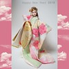 Happy New Year 2018 (RockWan FR) Tags: poppyparker paperdoll fashionroyalty integritytoys girl kimono newyear