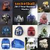 Year In Review 2017: Masks (novuscarpus) Tags: bionicle resin art casting plastic mask masks kanohi