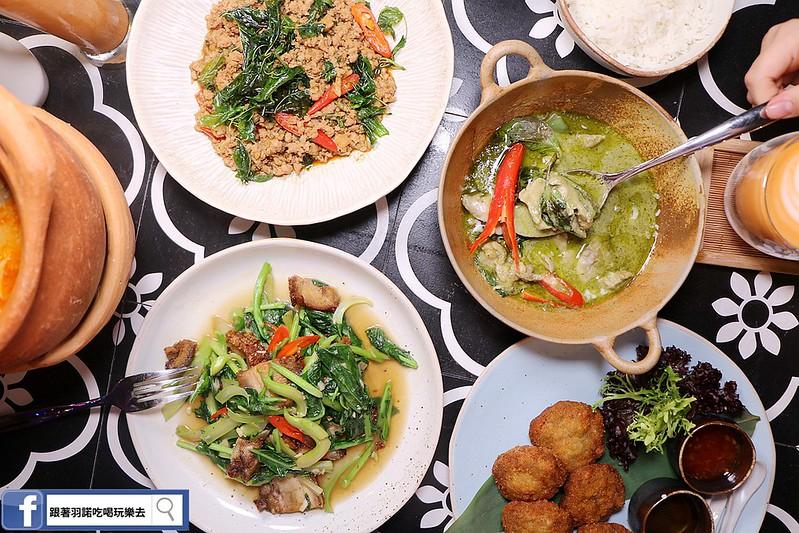 Thai J泰J花園泰式創意料理071