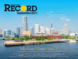 RECORD Active-U vol.047 - September 2011 / みなとみらい 21