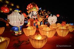 DSC_1456-Edit (DigitalDabbles) Tags: chinese lantern koka booth cary nc festival