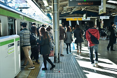 Tokyo City Life (Pop_narute) Tags: tokyo city life japan japanese people street shot urban travel transport train station railway