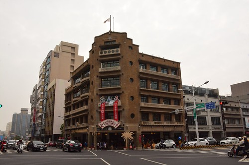 Hayashi Department store in Tainan (Taiwan 2018)