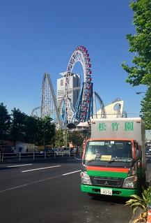 Tokyo Dome City (Bunkyo, Tokyo, Japan)