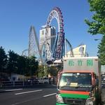 Tokyo Dome City (Bunkyo, Tokyo, Japan) thumbnail
